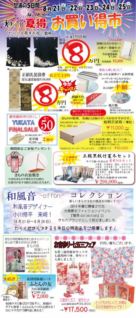 syuhei-web2